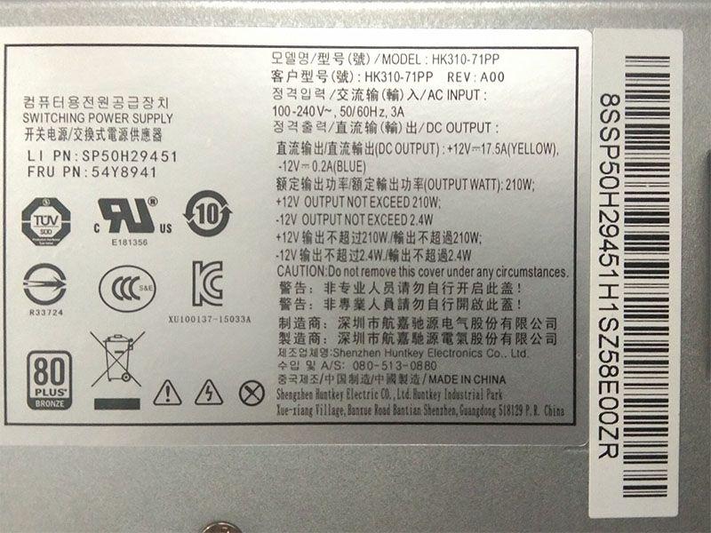 Lenovo HK310-71PP