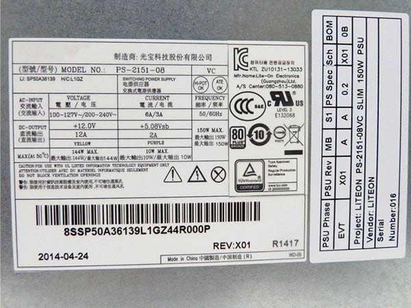 Lenovo PS-2151-08
