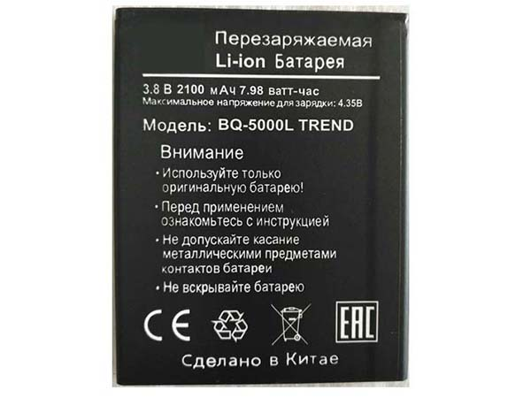 BQ BQ-5000L