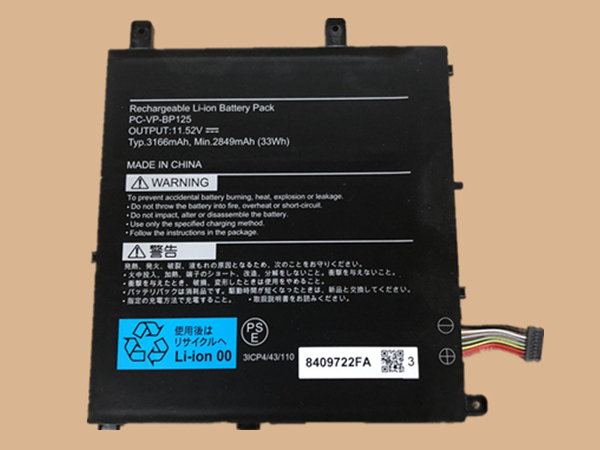 PC-VP-BP125