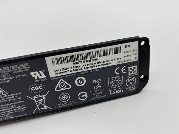 Bose 088796