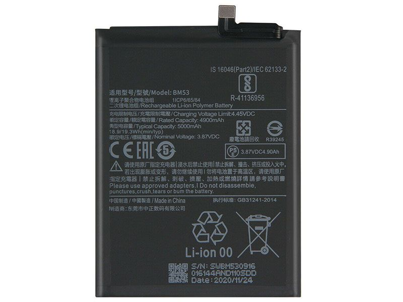 Xiaomi BM53
